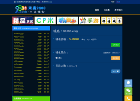 download.keqie.com