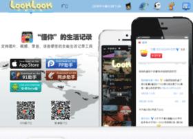 download.looklook.cn