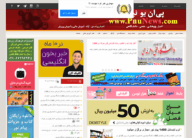 download.pnunews.com