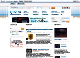 download.qrz.ru