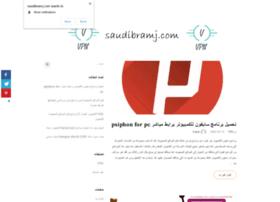 download.saudibramj.com