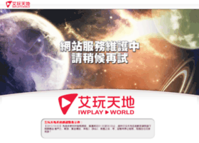 download.seiya.com.tw