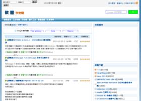download.shareware.com.tw