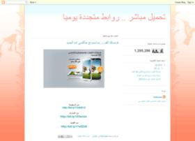 download2024.blogspot.com