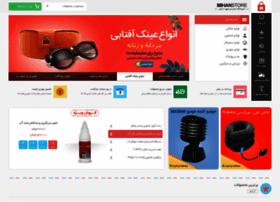 downloadbazan.mihanstore.net