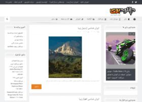 downloadboy.com