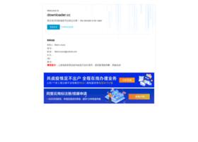 downloader.cc