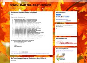 downloadgujarati.com