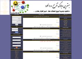 downloadjan.samenblog.com