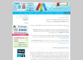 downloadmaghale.ir