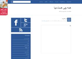 downloadnokia.mihanblog.com
