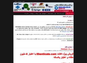 downloadpaper.ir