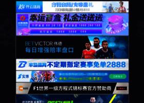 downloadpcgamesonline.com