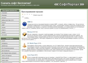 downloadprogramms.com