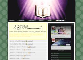 downloadquran.iloveallaah.com