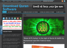 downloadquransoftware.com