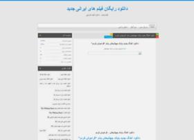 downloadrooz.blog.ir