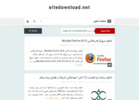 downloads.ariansystem.net