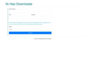 downloads.chinasoft.com.au