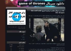 downloadserial.blog.ir