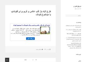 downloadsoftha.ir