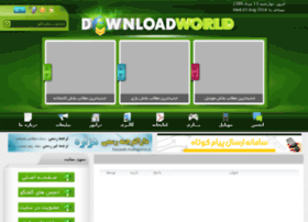 downloadworld.ir