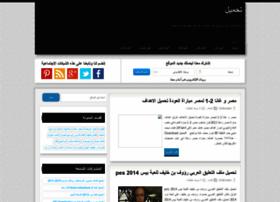 downloadzme.blogspot.com