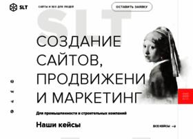 downteam.ru