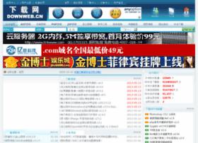 downweb.cn