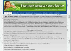 doxod365.com