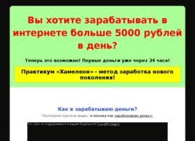 doxodnyi-kurs.ru
