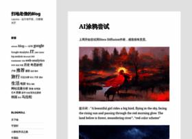 doyj.com