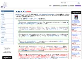 doyouphp.jp