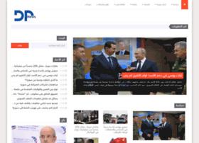 dp-news.com