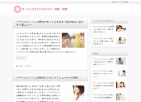 dp-online.jp