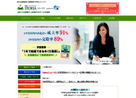 dp-storia.com