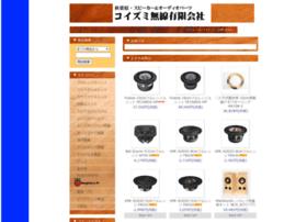 dp00000116.shop-pro.jp