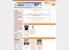 dp00005662.shop-pro.jp