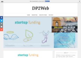 dp2web.blogspot.in