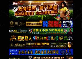 dpaperwall.com