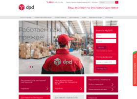 dpd.by