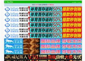 dpdebrid.com