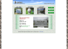 dpeistone.com