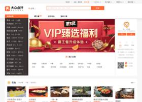 dpfile.com