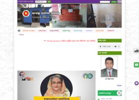 dphe.portal.gov.bd