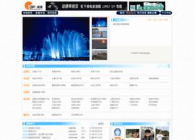 dpic.dpnet.com.cn