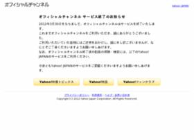 dpj.channel.yahoo.co.jp