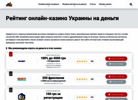 dpk.com.ua