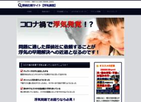 dpmax.jp