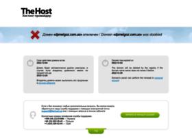 dpmelgaz.com.ua
